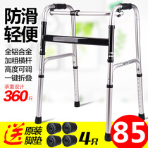 Walker disabled Booster Old helper walking auxiliary rack four foot crutches chair old handrail Rack