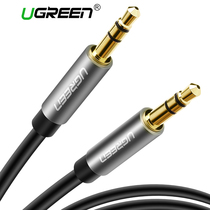 AUX Cable for Car iPhone Male to Male Stereo Audio Cable 3.5
