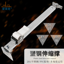 Monlechi Plastic steel flat door and window wind support push and pull window limit device sliding bracket open window positioning windproof support rod