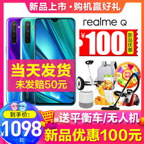 (Up to 100 yuan)realme Q realmeq new mobile phone Limited Edition realmeq phone realmex phone realmex green