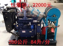 Large diesel high Pressure cleaning Machine Property District Municipal Oil pollution pipeline dredge cleaning machine large capacity and large pressure