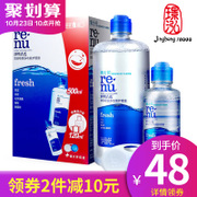 Bausch & Lomb glasses Runming care solution 500ml+120ml cosmetic contact lenses clean refreshing Potion