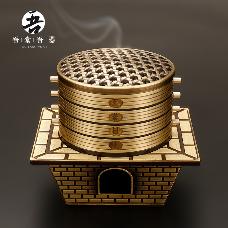Creative Sandalwood Furnace Household Indoor Aromatherapy Furnace Imitating Ancient Agaroma Furnace Plate Aromatherapy Furnace