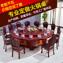 Hotel Hotel Electric dining table Grand Round Table 15 people one pot pot hotpot Table Induction Cooker Integrated commercial customization
