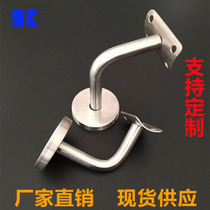 304 stainless steel solid seven curved wall stair handrail connection stair accessories wall stair bracket