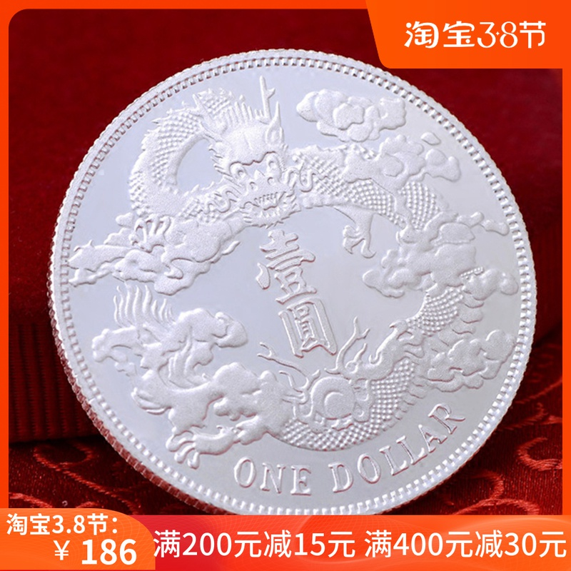 999 pure silver dragon phoenix-printed round currency foot silver collection value-added silver dollar silver coin silver bar silver dollar treasure