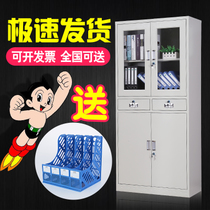 Medium two bucket Office tin cabinet file cabinet drawer with lock data file cabinet voucher cabinet storage Bookcase