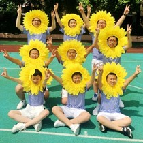 Sunflower Headgear wedding funny whole prop sun Flower face Set Games Squadron admission props Head Belt flower