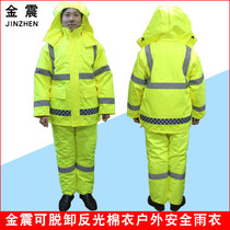 Reflective cotton raincoat high-speed road protection clothing traffic safety clothing outdoor riding fluorescent raincoat cotton cotton pants