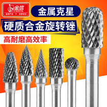 Tungsten Steel grinding head cemented carbide rotary file Electric grinding head milling cutter Metal Woodworking grinding mould engraving double groove