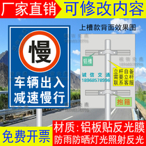 Vehicles in and out of slow-moving signs Road safety warning signs traffic signs speed limit plate round cards