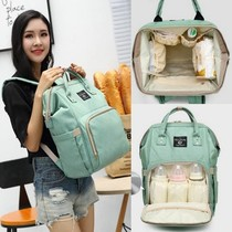Mummy bag female 2019 New shoulder bag mother and baby backpack out mother bag Korean version of large-capacity travel Bao Ma bag