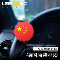 Le Yi car steering wheel booster vehicle turning steering aid modified multi-function steering glove booster