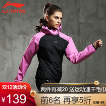 Li Ning Khan dress womens top sports fitness running sweaty sweating suit sweat sauna suit mens big yards