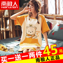 Antarctic man nightdress female summer cotton Korean version of sweet and lovely short-sleeved pajamas fat Japanese mm spring and autumn loose thin