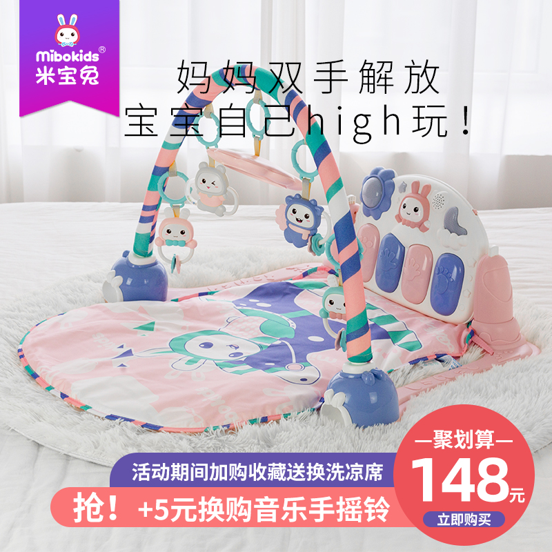 Mibao Rabbit Foot Piano Baby Toy 0-3 Months Children's Play Blanket Fitness Frame 0-1 Years Old