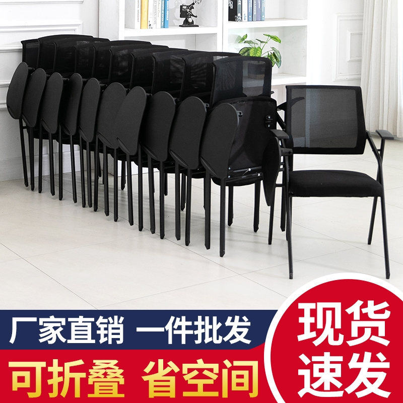 Conference chair Folding lecture reporter one-piece office backrest simple staff training chair Folding chair News chair
