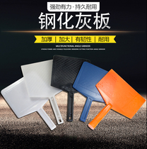 Plastic Ash plate Masonry mud plate tempered plastic ash increase smear diatom coating tool gray plate glossy surface