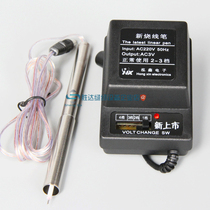 Silver bag Burning Line pen new 4-gear temperature-regulating wallet ironing head soldering iron can replace the electric soldering heat pen
