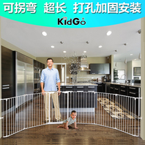 Kidgo Game fence Baby baby child extra long fence fence balcony staircase barrier Quarantine bar
