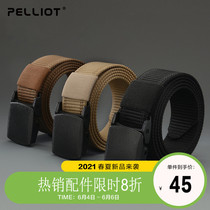 Bohi and outdoor belt for men and women metal-free youth canvas belt Fitness tactical smooth buckle nylon pants belt