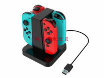 SWITCH switch handle four charge gamepad charger NS handle holder 4 charge left and right hand-made seat charge