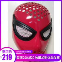 Spider Man tights heroes return to the expedition mask back to school season Spider Man plastic mask clothes accessories props