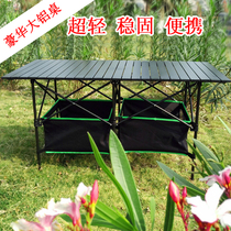 Aluminum alloy outdoor folding table Rectangular portable stall picnic self-driving easy publicity egg tired table and chair
