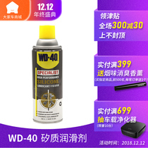 WD-40 Silicone Lubricant Plastic anti-aging leather wheel rubber protective agent 360ml everyone cars Mall