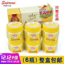 Thailand imports heel cracking banana paste cream anti-cracking cream chapped paste repair hands and feet whole box