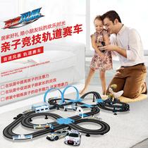 Piste pour enfants garçon jouet course télécommande électrique super longue distance voiture Sonic Tempête double piste de course voiture