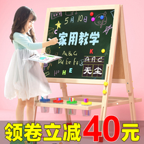 Childrens small blackboard home teaching bracket painting drawing board Baby toddler magnetic doodle board Writing board erasable