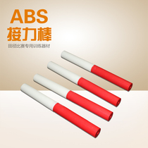 Athletics match Baton ABS baton hundred meters baton pass baton hundred meters sprint baton