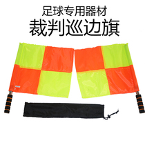 Football match flag assistant referee flag signal issuing flag bearer flag side flag football referee equipment