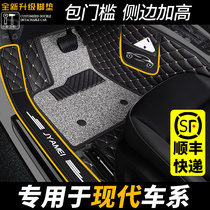 Dedicated to Beijing Hyundai lang moving collar moving Yue move ix35 carpet surrounded by car mats supplies brand new