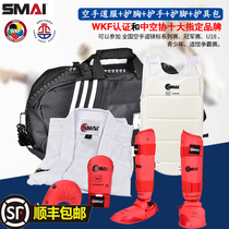 WKF Certification Smai Karate Protective Gear Hollow Association top ten designated brand portfolio purchase once buy full
