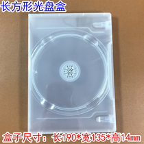 Universal disc box double-chip CD box DVD plastic shell 14 pct single-chip disc packaging disc shell