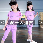 The child's summer 2017 girls new children clothes two piece suit in short sleeved summer sports girl