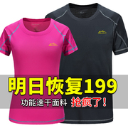 Summer outdoor fast dry t-shirt men's short sleeved women's sports collar loose breathable breathable sweat running fitness fast drying clothes