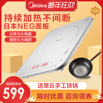 Midea cooker home C21-QH2135 Japan imported panel ultra-thin smart hot pot battery stove genuine