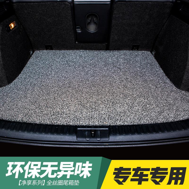Silk ring car trunk pad waterproof anti-slip anti-dirty carpet type easy to clean special car tail box mat