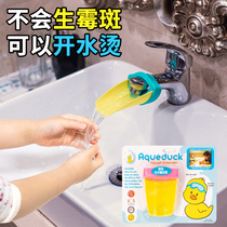 American cartoon duck mouth baby tap extension elongated silicone aid baby hand wash anti-splash guide sink