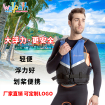 Vippas Adult swimming life jacket boating back impetuous submersible vest portable buoyancy swimsuit parent-child payment