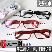 Super light resin presbyopic glasses to buy 2 to send 1 pairs of men and women. Post sending mirror glasses anti fatigue presbyopic lens