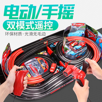 Boy double track lightning McQueen car track racing children toy Electric remote control small train story
