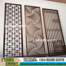 Custom metal through flower stainless steel screen bronze background brushed titanium flower grid new Chinese entry partition wall.