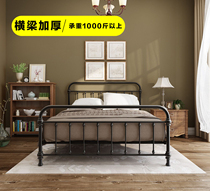 New American country retro iron bed 1 2 m single bed 1 5 m princess bed Environmental Protection 1 8 m double bed