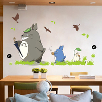 Wall sticker Gongqi June long cat bus cinder cartoon anime waterproof net red ins glass decoration teen Heart sticker