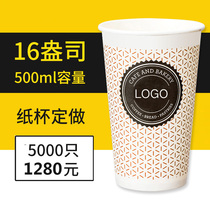 Disposable Cup custom soybean milk cup 500ml popcorn bucket kanto Cooking paper cup milk tea cup strap cover