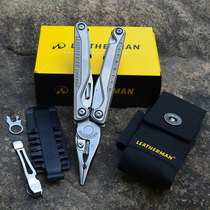 Leatherman CHARGE TTI PLUS outdoor multi-functional combination tool clamp